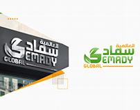 Semady Global branding