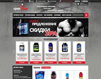 SPORTIME site design