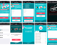Recommend a friend mobile landing page for China wechat