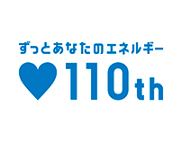 Osaka Gas 110th Anniversary