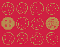 Cookies Box Wrapper (Year of Horse)