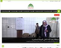 موقع جمعية مرج دابق الخيرية