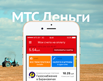 MTS Money | Belarus