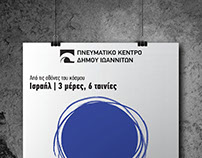 Poster for Cultural Center of Ioannina