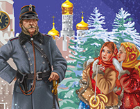 Christmas cards for the MIA of Russia