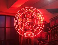HK YAU Craft Beer // Branding