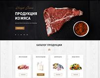 Интернет-магазин: Royal Ferm (фермерские продукты)
