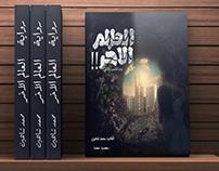 books covers design