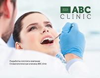 ABC clinic LOGOTYPE