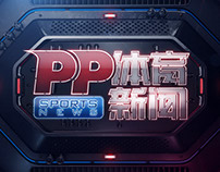 PP SPORTS NEWS 2016