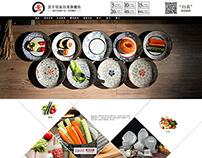 天猫陶瓷餐具首页Tmall ceramic tableware home page