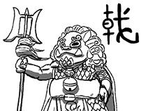 兵器譜系列 / Chinese Weapon / Character Design