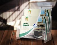 Arabic Agenda 2017