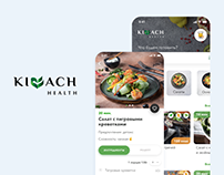 Рецепты шеф-повара клиники «Kivach» / iOS mobile app