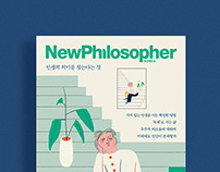 Newphilosopher covers Korea
