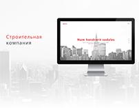 Сoncept of website design for building company
