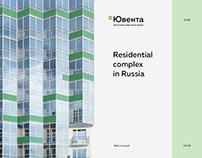 Residential complex «Juventa»