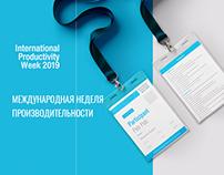 Фирменный стиль для конференции IPV | branding, logo