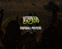 Alhareef | Football Posters
