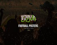 Alhareef | Football Posters