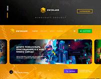 Разработка Веб-дизайна для GWINLAND!