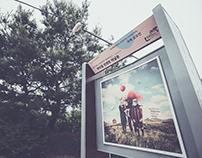 2018 Donggang Photo Festival (S.Korea)