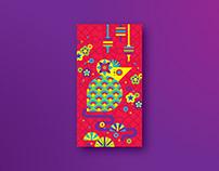 ZHOA Chinese New Year 2020 Money Pocket