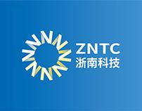 ZheNan Technological City Branding Design/ 浙南科技城