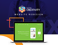 Digital Creativity Website Re-design
