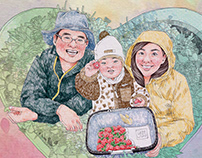 2018, Family portrait, illustration