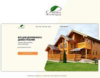 Rosma-Ural web-design