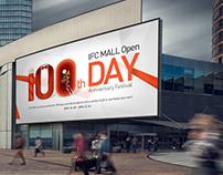 IFC MALL 100th DAY ANNIVERSARY FESTVAL