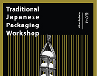 Poster Series for Packaging Workshop