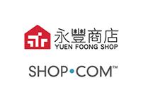 eCommerce Web sites - Members of tw.shop.com, P&G