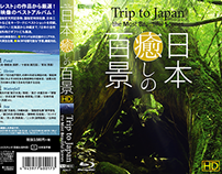 Blu-ray/DVD Cover Jacket & label (Graphic Design)