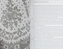 History of Lace - History of Country conference book