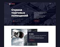 Web design for a corporate web site