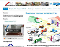 Local Business Website - FAS Bulgaria