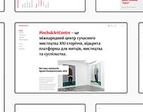 PinchukArtCentre — web concept