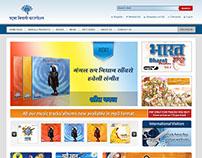 Padma Binani Foundation