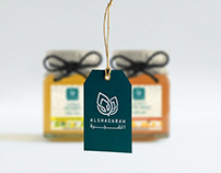Al Shagarah Branding