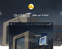 Chamber of Commerce in Tabuk UX - Governmental Website