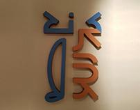 Al Karnak Temple Re-branding and Signage System