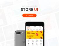 Duty-free Online Store UI Kit