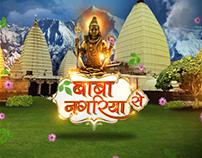 Baba Nagariya Se