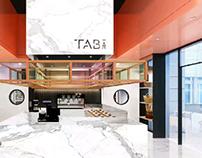 TAB bakery Guangzhou