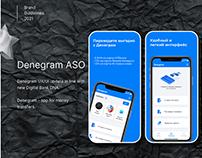 Denegram screens for store