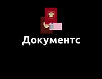 UI UX Приложение для хранения документов
