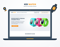 KID WATCH Landing Page