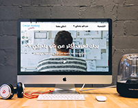 Design Thinking website home page